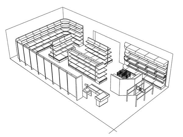 3ca504a562635 POLARIS-wyposażenie sklepów,wyposażenie gastronomii,klimatyzacja ...